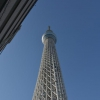 Japan Tokyo-008