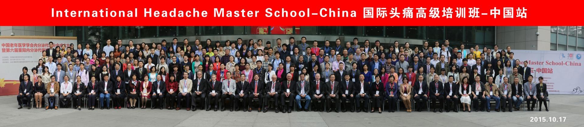 Group Photo- International Headache Master School China
